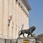 Bulgarisches Parlament.